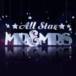 All Star Mr & Mrs